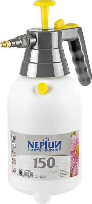 Paineruisku Neptun NSG 150
