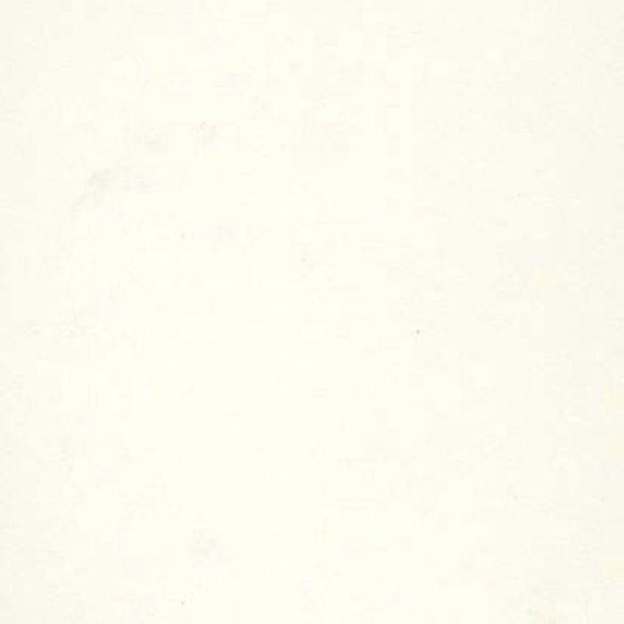 Laminaattityötaso Resopal Basic Pearl White